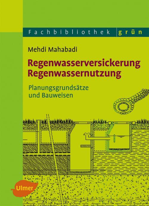 Regenwasserversickerung, Regenwassernutzung cover