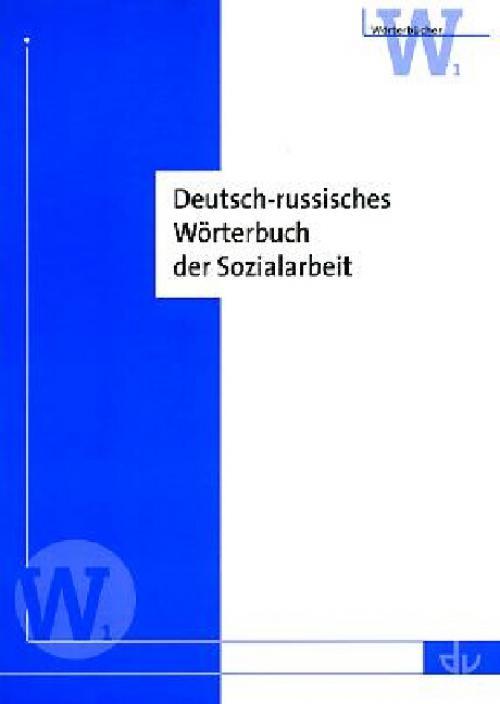Deutsch-russisches Wörterbuch der Sozialarbeit cover