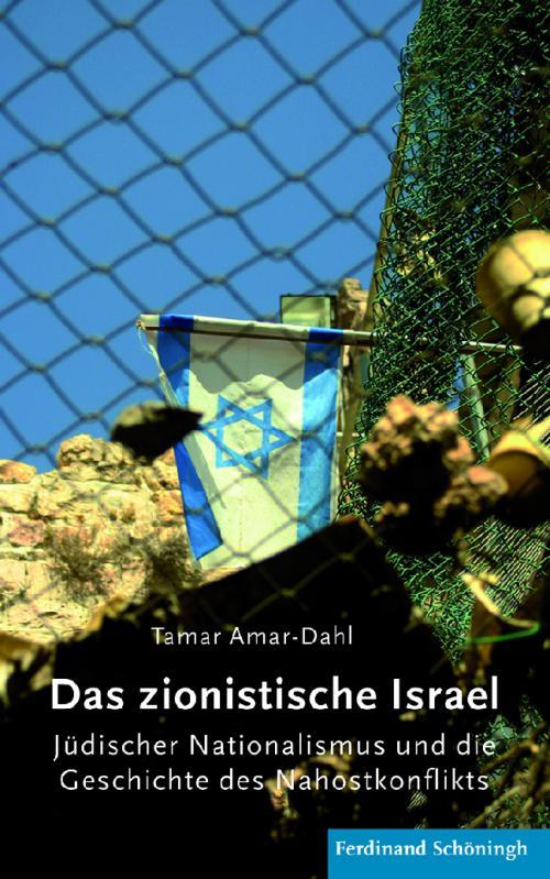 Das zionistische Israel cover