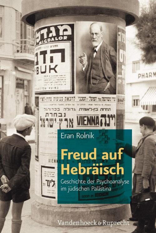 Freud auf Hebräisch cover