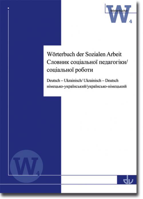 Wörterbuch der sozialen Arbeit cover