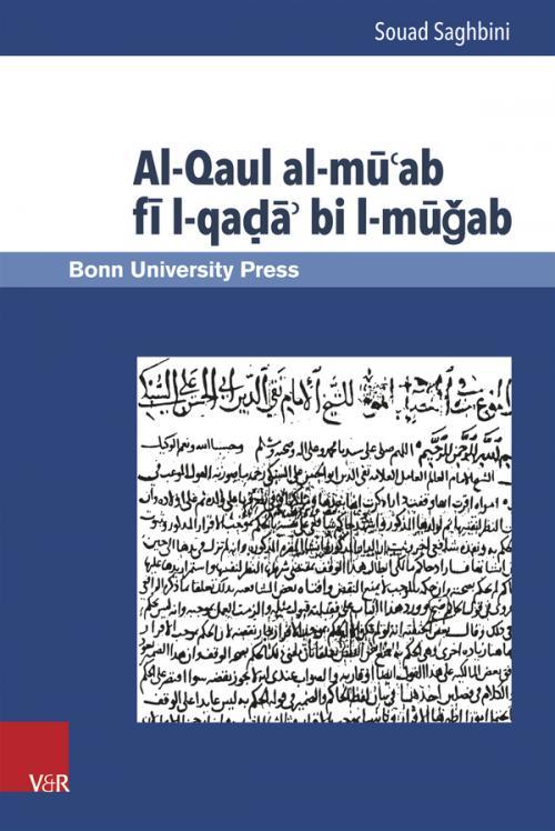 Al-Qaul al-mu'ab fi l-qada' bi l-mugab cover