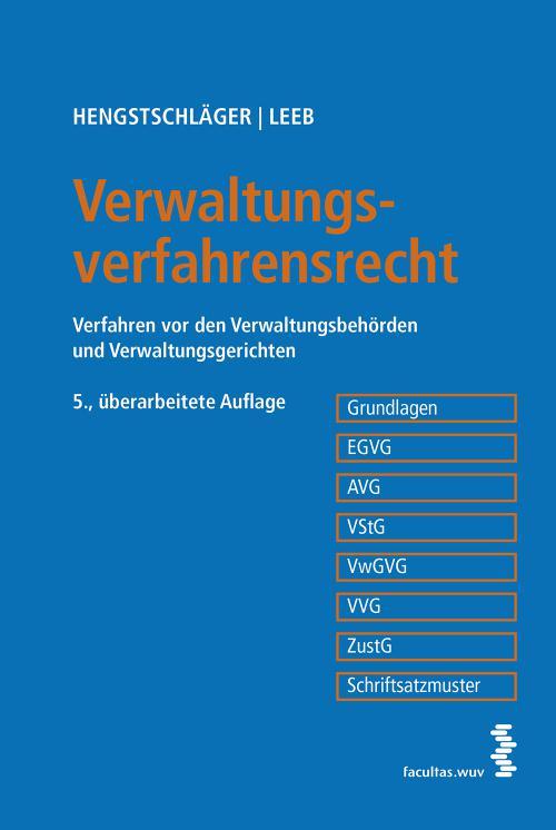 Verwaltungsverfahrensrecht cover