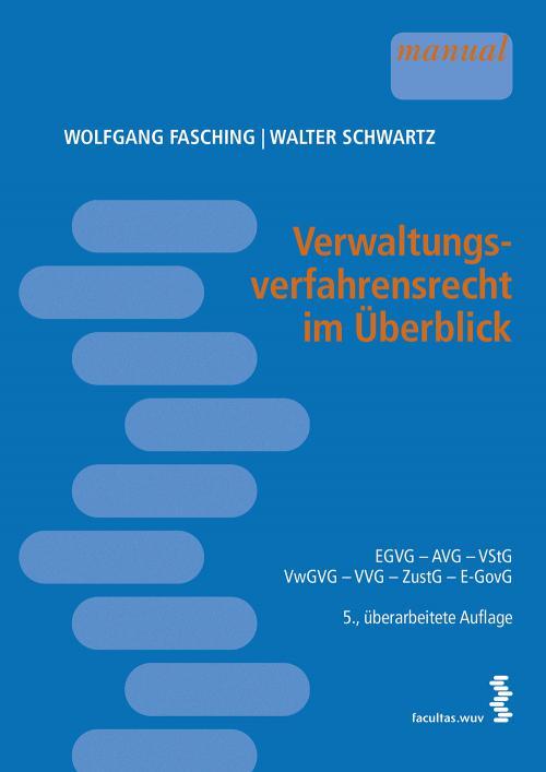 Verwaltungsverfahrensrecht im Überblick cover