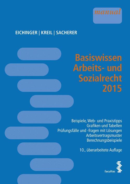 Basiswissen Arbeits- und Sozialrecht 2015 cover