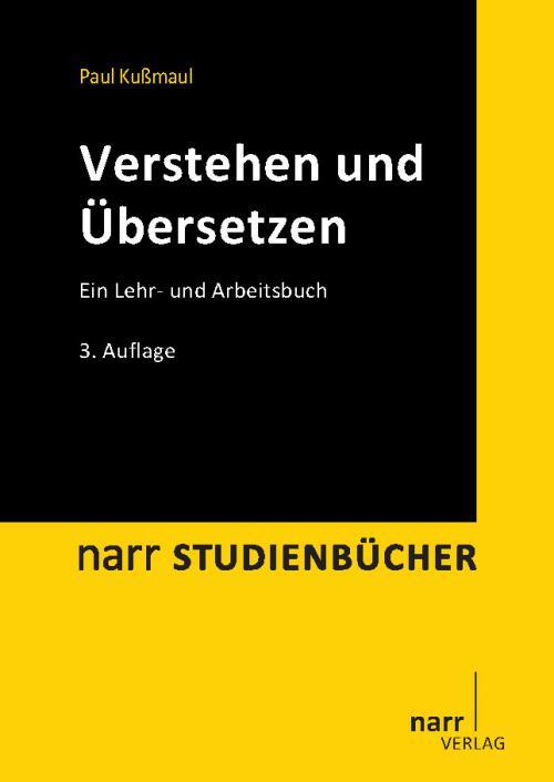 Verstehen und Übersetzen cover
