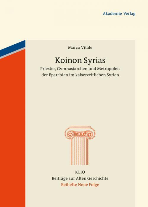 Koinon Syrias cover