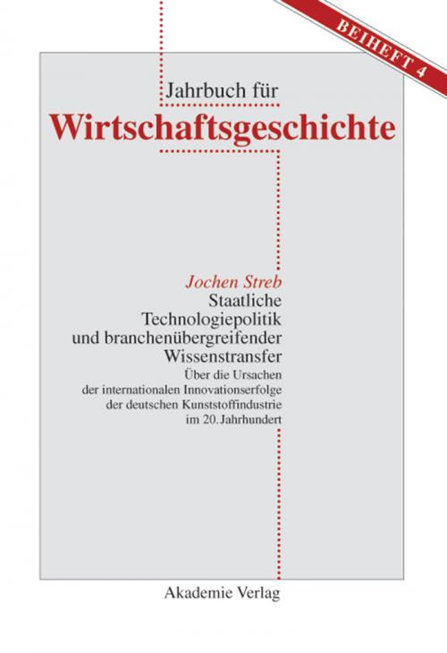 Staatliche Technologiepolitik und branchenübergreifender Wissenstransfer cover