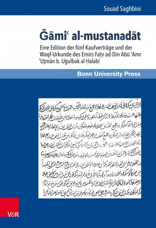 Gami' al-mustanadat cover