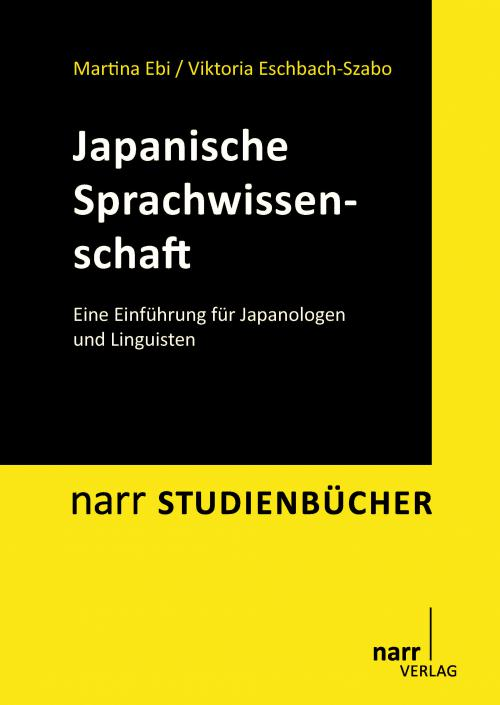 Japanische Sprachwissenschaft cover