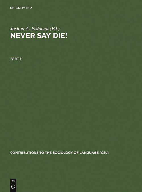 Never Say Die! cover