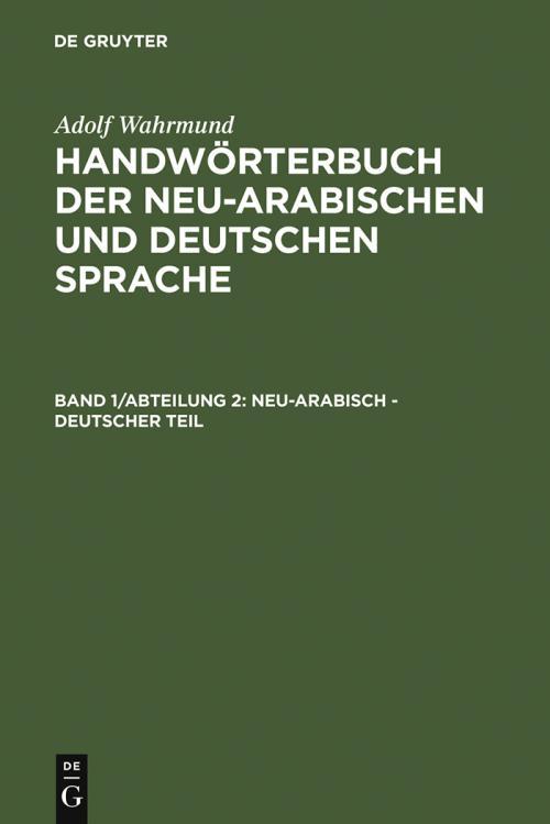 Neu-arabisch - deutscher Teil cover