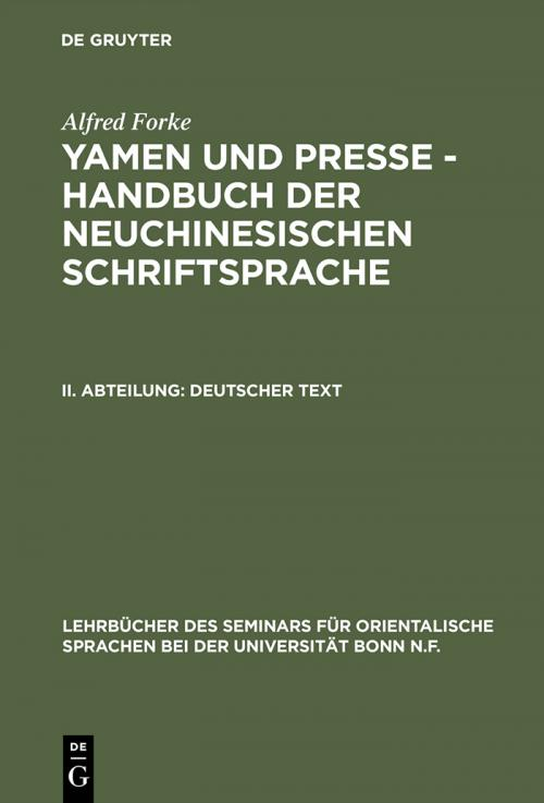 Deutscher Text cover