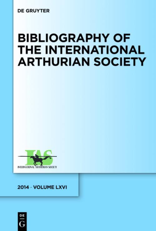 (2014) cover