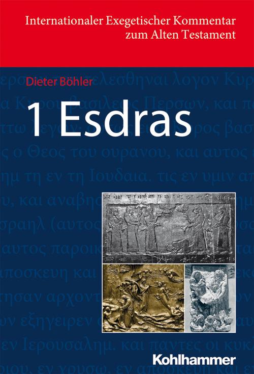 1 Esdras cover