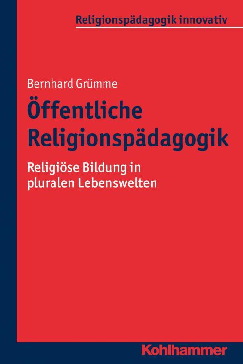 Öffentliche Religionspädagogik cover