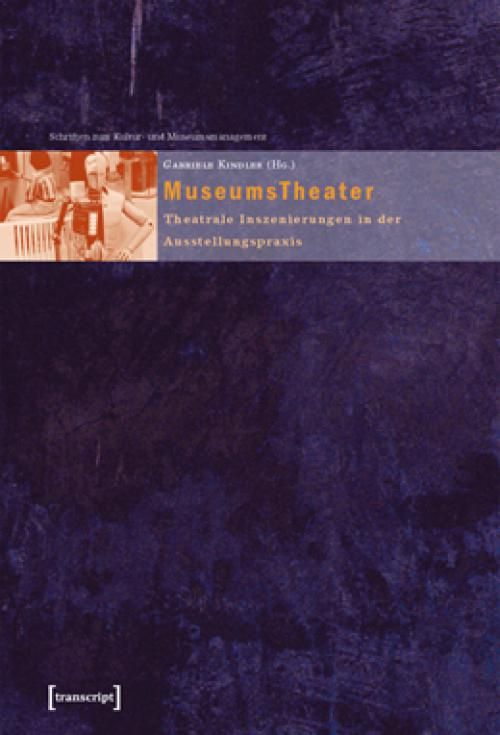 MuseumsTheater cover