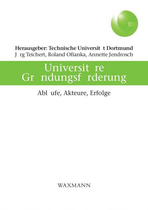 Universitäre Gründungsförderung cover