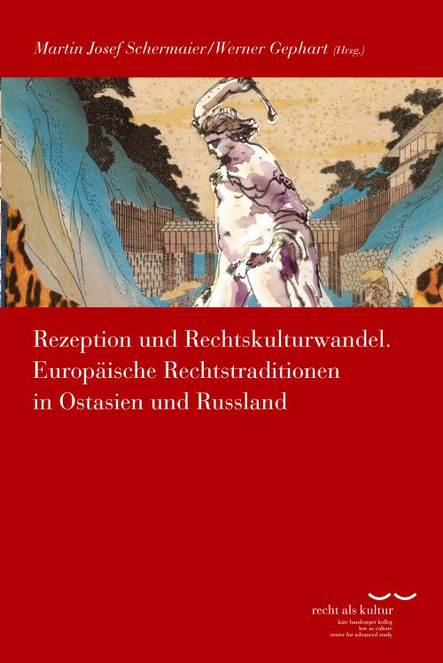 Rezeption und Rechtskulturwandel cover