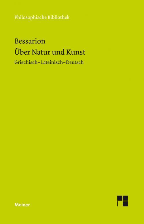 Über Natur und Kunst cover