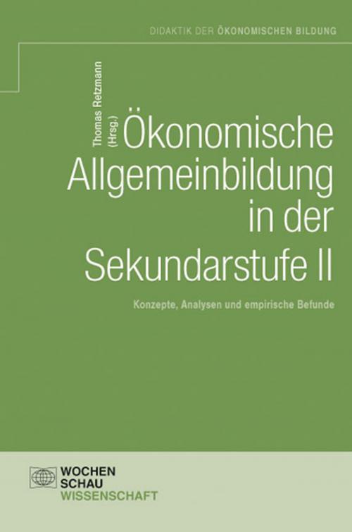 Ökonomische Allgemeinbildung in der Sek. II cover