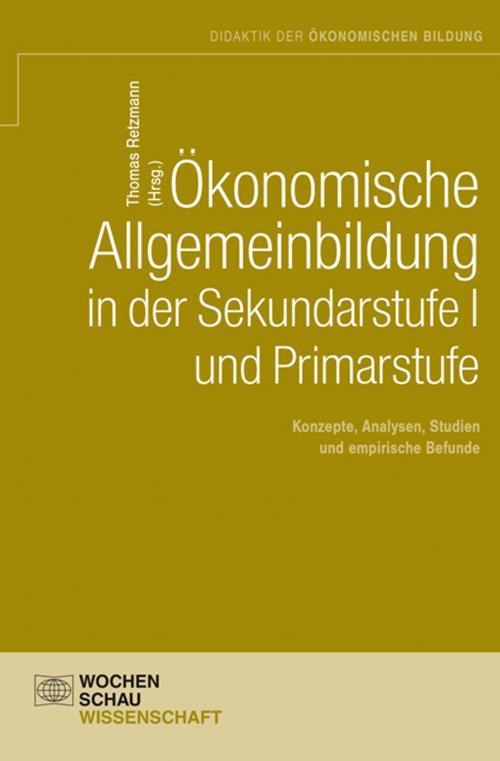 Ökonomische Allgemeinbildung in der Sekundarstufe I und Primarstufe cover