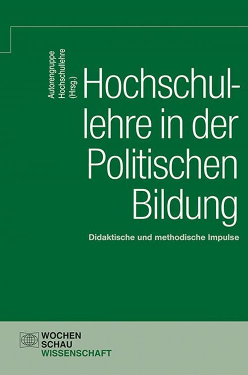 Hochschullehre in der politischen Bildung cover