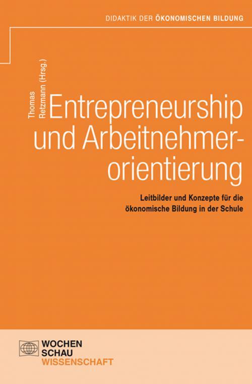 Entrepreneurship und Arbeitnehmerorientierung cover