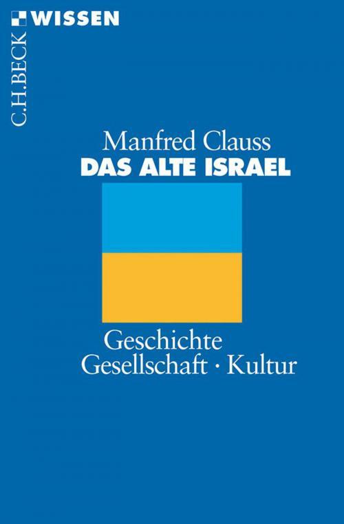 Das alte Israel cover