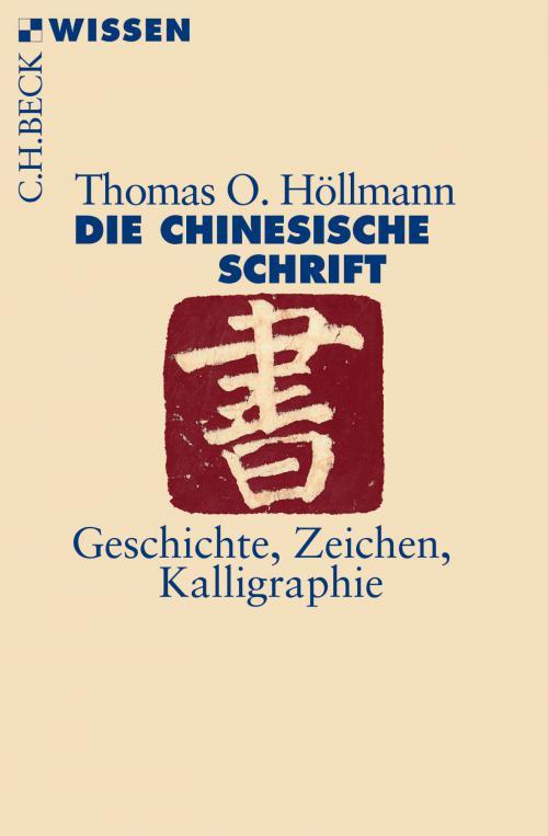 Die chinesische Schrift cover