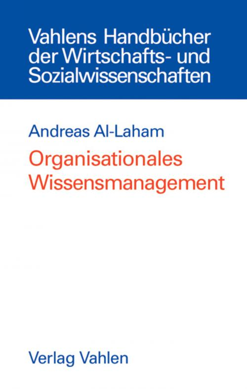 Organisationales Wissensmanagement cover