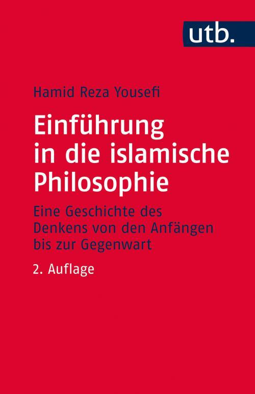 Einführung in die islamische Philosophie cover
