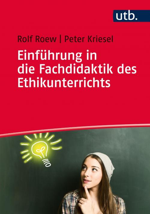 Einführung in die Fachdidaktik des Ethikunterrichts cover
