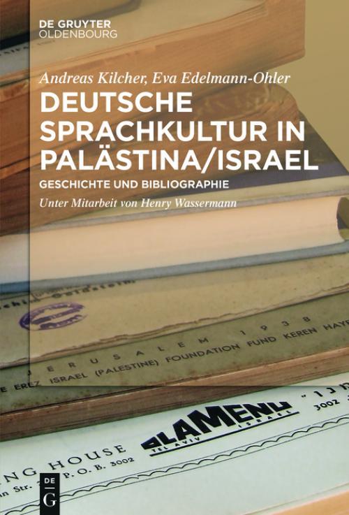 Deutsche Sprachkultur in Palästina/Israel cover