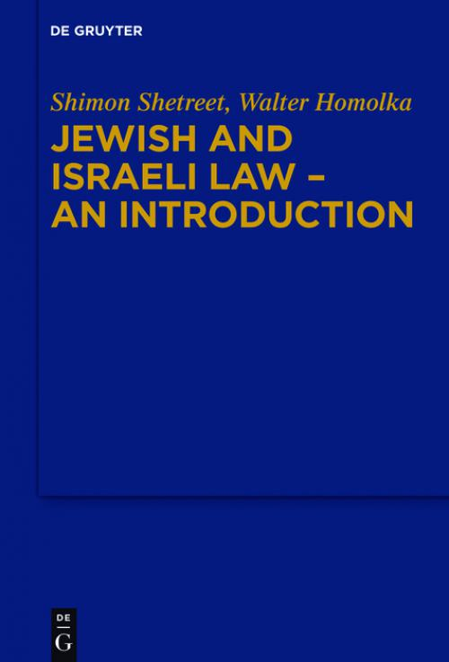 Jewish and Israeli Law - An Introduction cover