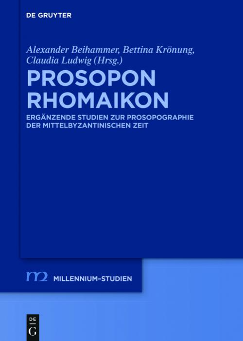 Prosopon Rhomaikon cover