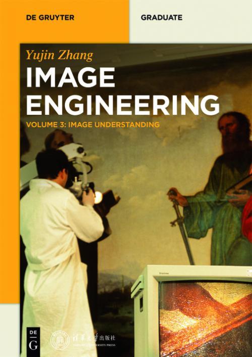 Image Understanding cover
