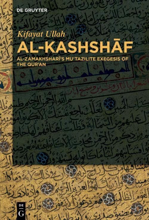 Al-Kashshaf cover